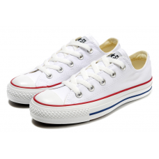Converse Classic Low White