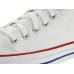 Эксклюзивная брендовая модель Converse All stars Classic High White